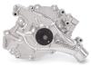 Edelbrock Water Pump High Performance Ford 1970-92 429/460 CI V8 Engines Standard Length